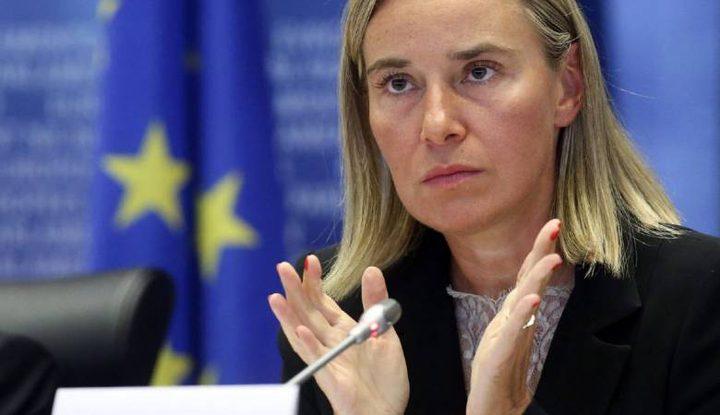 """موغيريني تلغي زيارة إلى """"إسرائيل"""" بسبب رفض نتنياهو لقاءها"""