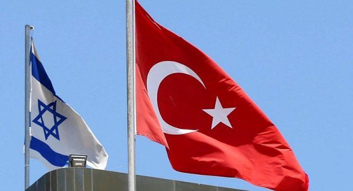 الشركات الإسرائيلية تخشى المقاطعة التركية