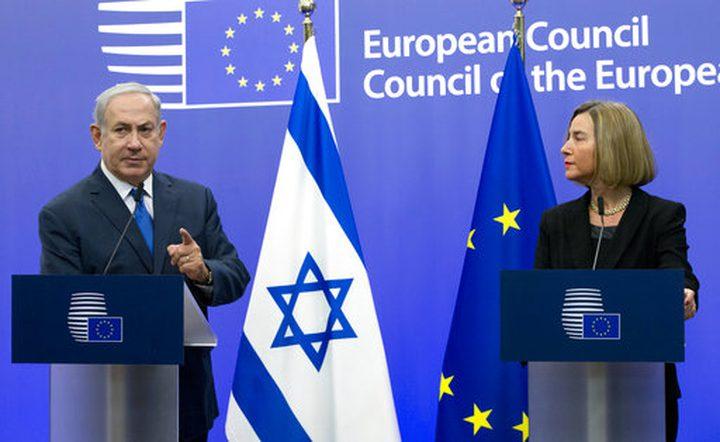 لماذا ألغت موغيريني زيارتها إلى إسرائيل؟