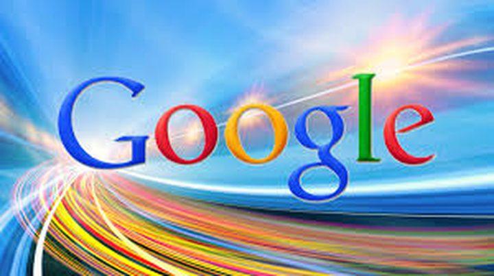"""""""جوجل"""" تعلن موقفها من تصنيع الأسلحة"""