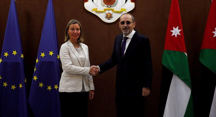 20 مليون يورو من الاتحاد الأوروبي لدعم الأردن