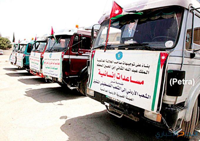 الأردن وبريطانيا تؤكدان أهمية ايصال المساعدات لغزة