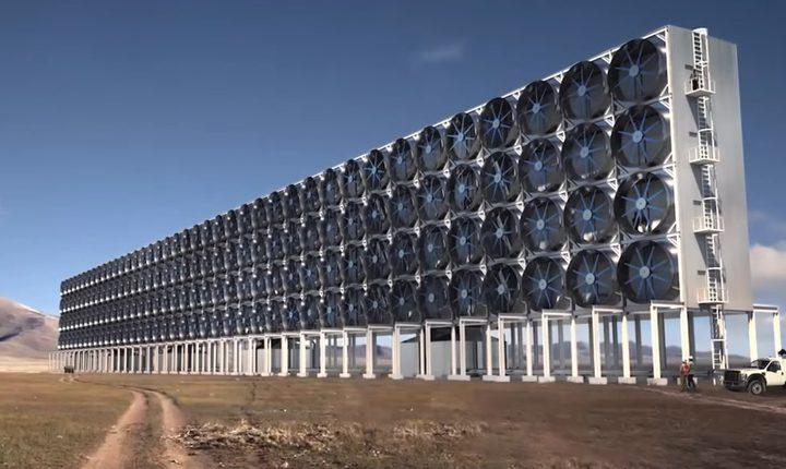 اختراع تقنية غير مكلفة لامتصاص غاز CO2