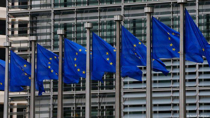 الاتحاد الأوروبي يُقَدِم حوالي 15 مليون يورو لدعم الأسر المُحتاجة في فلسطين