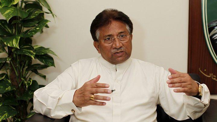 برويز مشرف يقدم أوراق ترشحه في الانتخابات البرلمانية