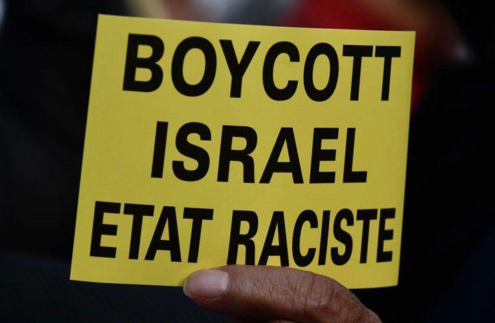 """مقاطعة """"إسرائيل"""" تصل إسبانيا وتحذير من محاكاة الأبارتهايد"""