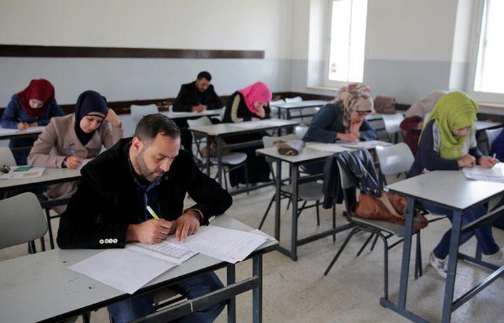 اعلان نتائج اختبار التوظيف في التربية والتعليم