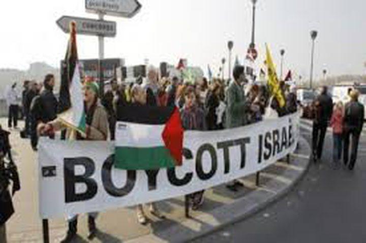الهرفي يشارك بإطلاق اتحاد المنظمات المتضامنة مع فلسطين بمنطقة الالزاس