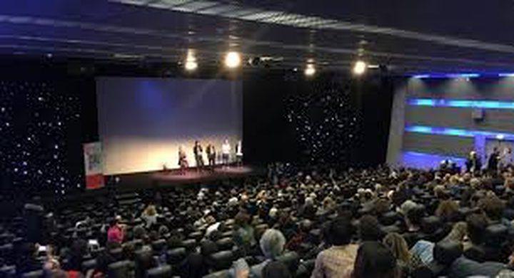اختتام مهرجان السينما الفلسطينية في بروكسيل