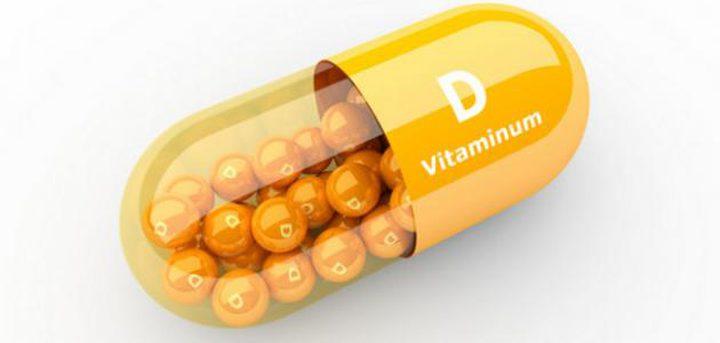 """تعرف على أفضل الطرق لحصول الأطفال على فيتامين """"د"""""""