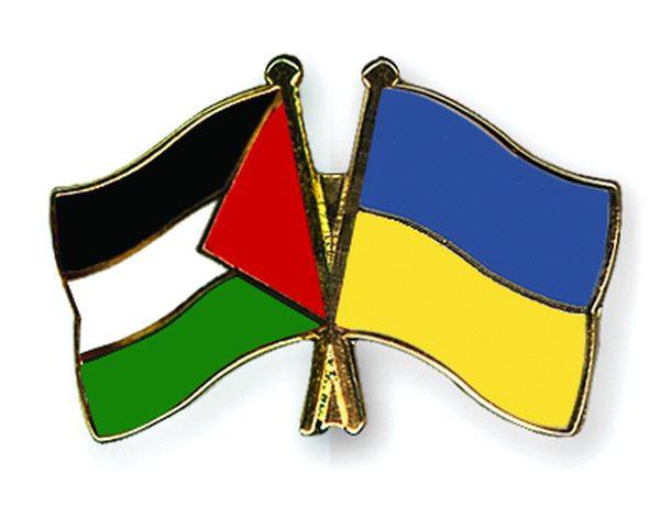 جلسة مشاورات سياسية بين فلسطين وأوكرانيا