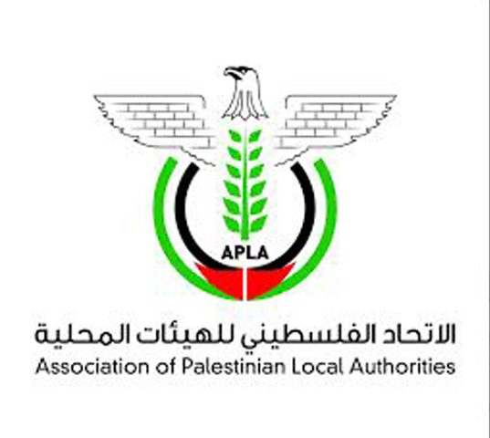 اتحاد الهيئات المحلية: تعديل نظام رؤساء وأعضاء الهيئات المحلية تجسيد لروح الشراكة