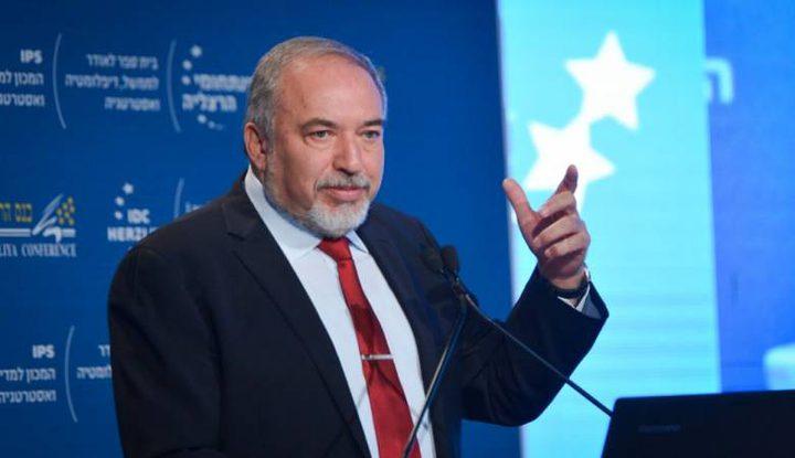 ليبرمان يدعو حماس السماح للصليب الأحمر برؤية عناصر قواته الأسرى في غزة