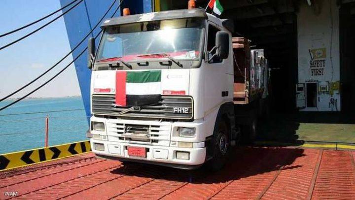 جسر إغاثي جوي بحري من الإمارات إلى الحديدة باليمن