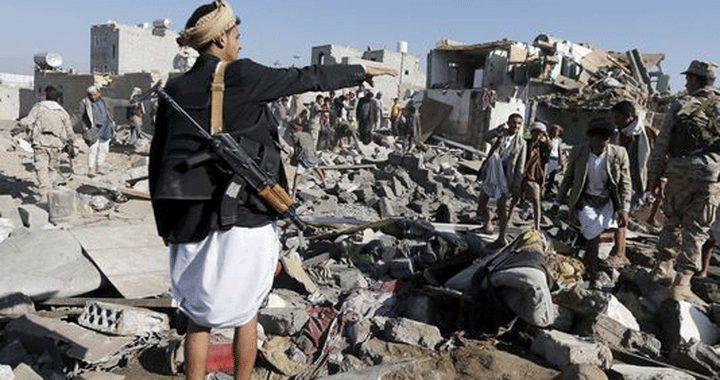 """""""هيومن رايتس ووتش"""": يجب وقف استخدام الذخائر ذات التأثير الواسع في المناطق السكنية باليمن"""