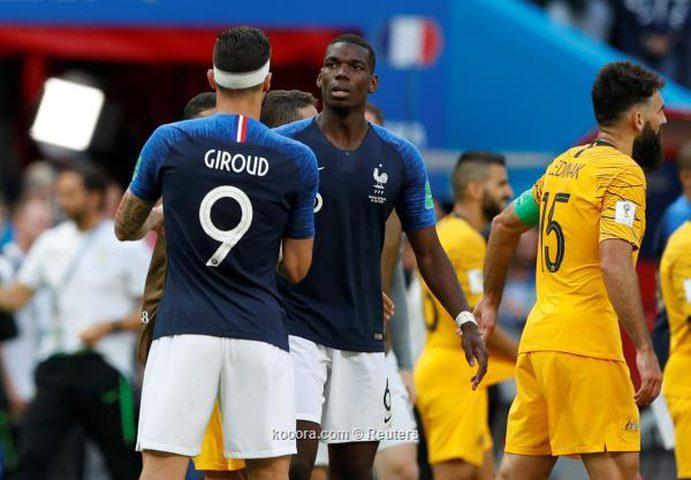 فرنسا تفوز على أستراليا بهدفين لهدف