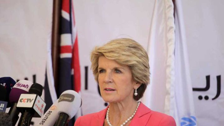 أستراليا: لن ننقل سفارتنا إلى القدس