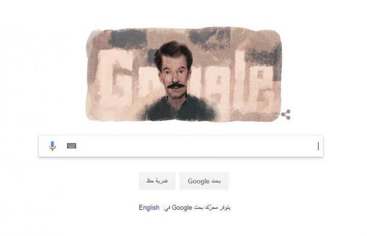جوجل يحتفل بذكرى ميلاد فنان جزائري عالمي