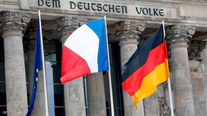 اتفاق وشيك بين باريس وبرلين لإصلاح منطقة اليورو