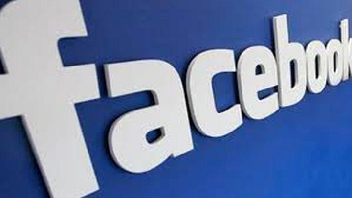تطبيق فيسبوك متاح الآن باللغة العربية لهواتف آيفون