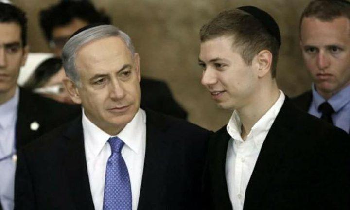 نجل نتنياهو يتسبب بأزمة بين اسرائيل والمكسيك