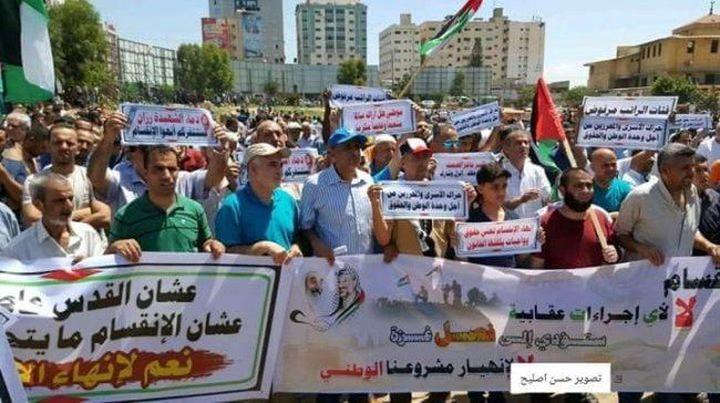 """""""الحق"""" تحمّل السلطة القائمة بغزة مسؤولية قمع المسيرة السلمية"""