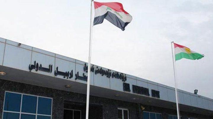 هبوط أول طائرة لشركة كردية عراقية في اربيل