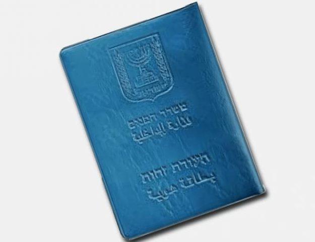 الاحتلال يصادر بطاقة رئيس لجنة مقاومة الاستيطان ويُبعده عن القدس