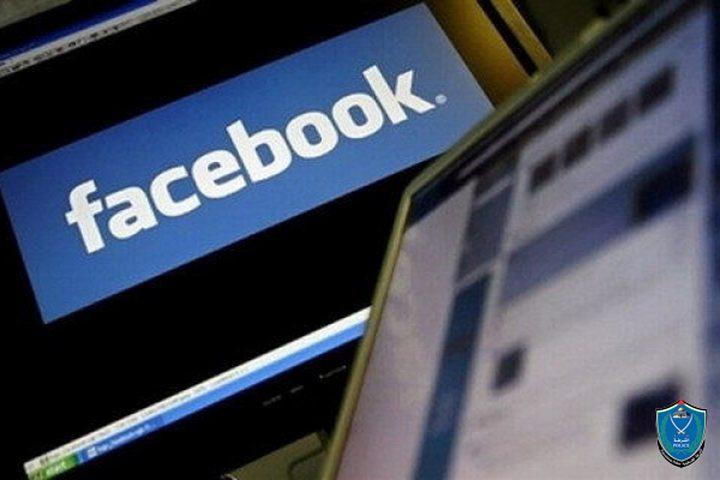كشف ملابسات قضية تهديد عبر وسائل التواصل الاجتماعي
