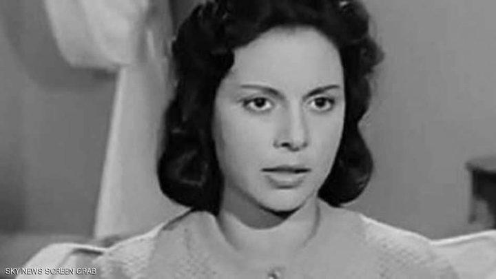 وفاة الممثلة المصرية آمال فريد