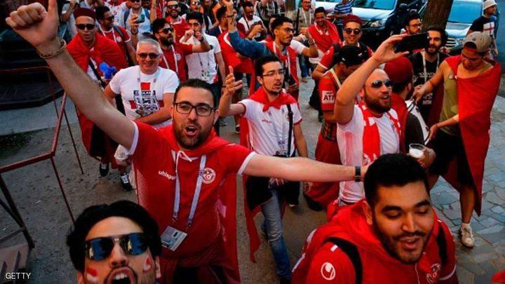 رغم الهزيمة مشجعو تونس احتفلوا (صور)