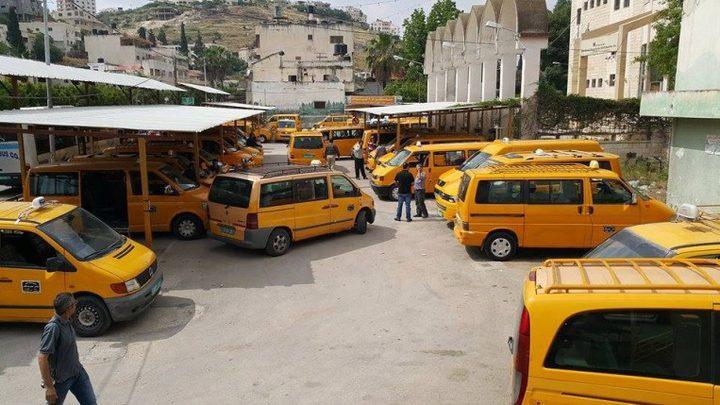 إضراب وسائل النقل العام يدخل حيز التنفيذ الثلاثاء المقبل