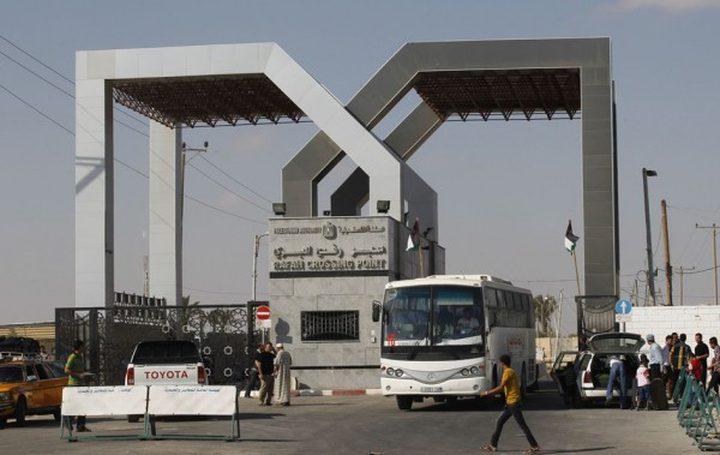 السلطات المصرية تمدد فتح المعبر حتى اشعار آخر