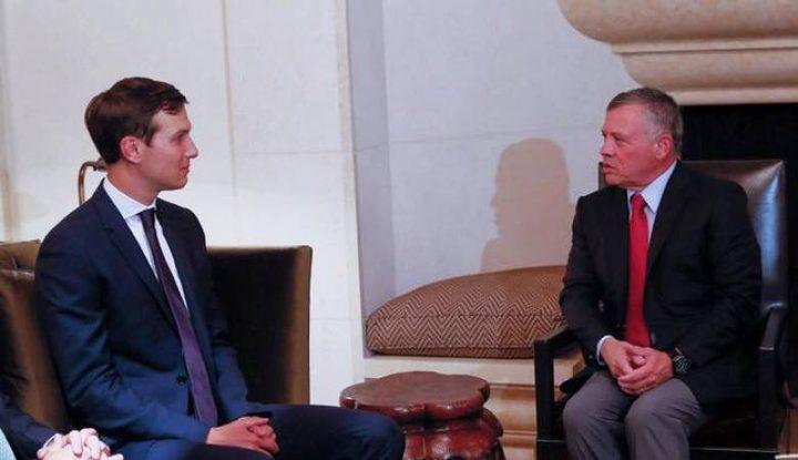 """العاهل الأردني يبحث مع كوشنر وغرينبلات """"مساعي السلام الأمريكية"""" والوضع الإنساني في غزة"""