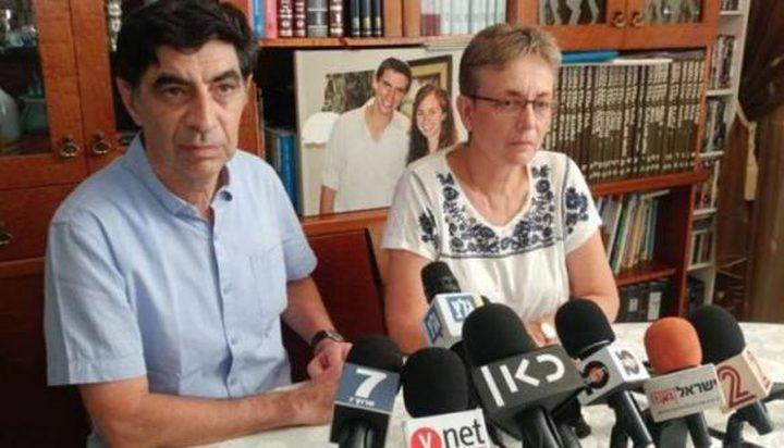 """عائلة الجندي """"غولدين"""" تلتمس للمحكمة عدم تسليم جثامين 3 شهداء"""