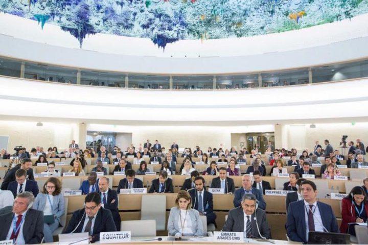 واشنطن تعلن انسحابها من مجلس حقوق الإنسان الأممي