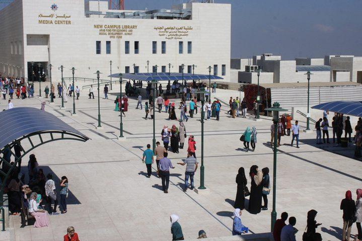 جامعة النجاح تفتح أبواب عامها الـ(100) أمام الطلبة