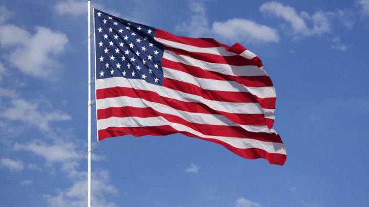 الولايات المتحدة تنسحب من مجلس حقوق الانسان وغوتيريش يعرب عن أسفه