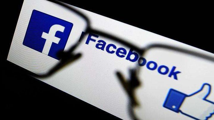 """فيسبوك يحمي المراهقين من الإعلانات """"المؤذية""""!"""