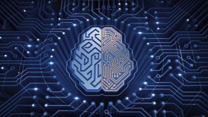 الذكاء الاصطناعي يحسن أداء الحواسب