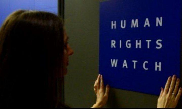 """""""هيومن رايتس ووتش"""" ترفض ذارئع واشنطن بانسحابها من مجلس حقوق الإنسان"""