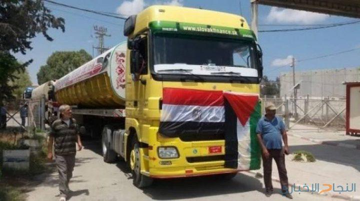 إدخال 10 شاحنات وقود مصري إلى غزة