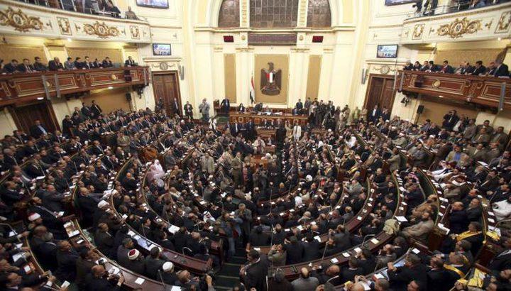 """""""النواب المصري"""": الانسحاب الأمريكي من مجلس حقوق الإنسان """"محبط وصادم"""""""
