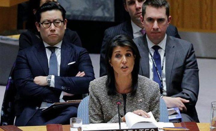استياء دولي بعد انسحاب أمريكا من مجلس حقوق الإنسان (فيديو)