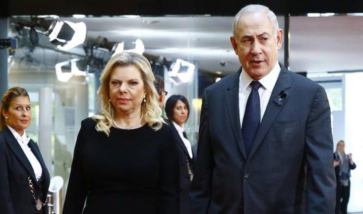 """نتنياهو يستنكر اتهام زوجته بالاحتيال وخيانة الأمانة واصفاً ذلك """"بالسُخف"""""""