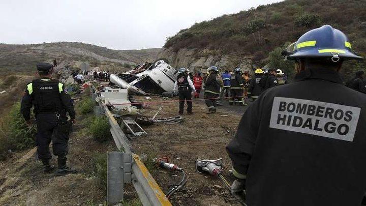 سقوط حافلة رياضيين في هاوية ومقتل 8 من ركابها