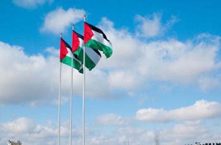 مؤتمر فلسطين إلى أين؟ ينطلق اليوم بمشاركة سياسيين وأكاديميين دوليين