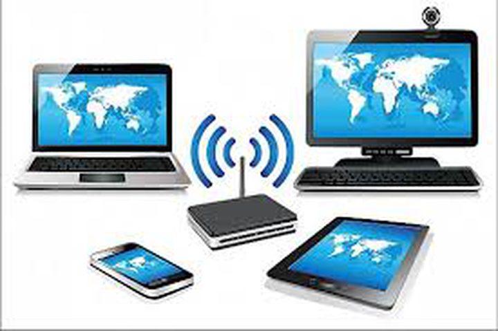 برنامج يحمي الشبكة اللاسلكية من الاختراق