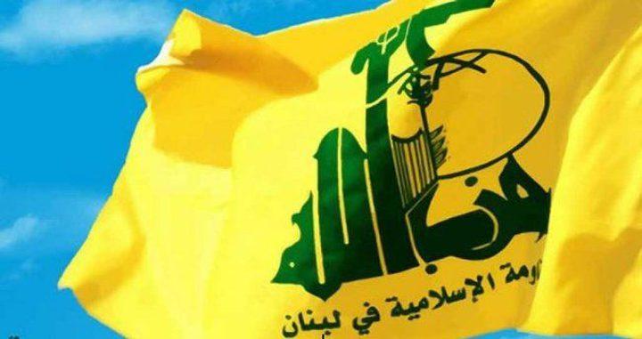 """حجب إعلام حزب الله على """"فيسبوك"""" و""""تويتر"""""""