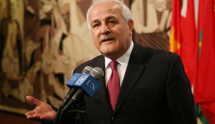 منصور: تطرف الإدارتين الأميركية والإسرائيلية ينعكس من خلال السياسات العدوانية تجاه شعبنا